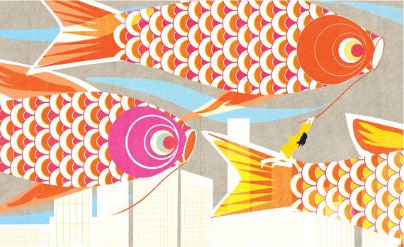 01-Symphony City - fish